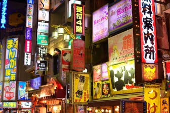japanese_neon_signs